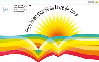 Rencontre à la Foire Internationale du Livre de Tunis pour «Homère réveille toi…»